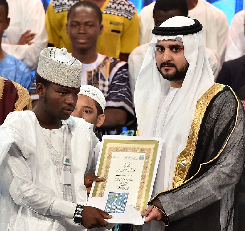 [WOW] Nigerian Wins International Holy Quran Award In Dubai