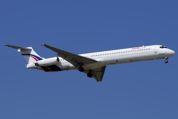 "[BREAKING NEWS] Algerian Airline Carrying 116 People ""Disappears"""