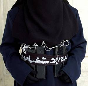 16-year-Old Female Suicide Bomber Dies In Failed Attempt To Bomb Kano University