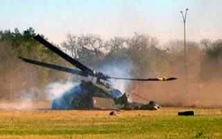 Not again: Another military helicopter crashes near FUT in Yola