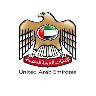 "uae - ""This News Is Inaccurate"" – UAE Denies Cancelling 3 Months Tourist Visa For Nigerian Passport Holders"