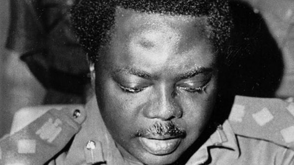 murtala muhammed 600x338 - My father left only N7,000 in his account as former Head of State – Murtala Muhammed's son